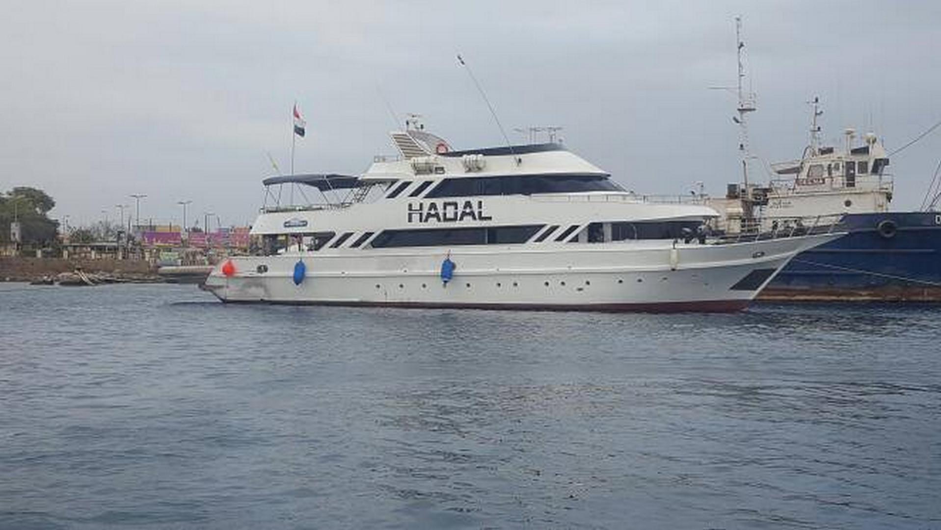 HADAL-015